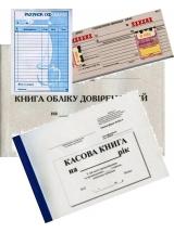Бланки и бухгалтерские книги