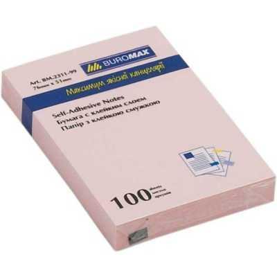 Блок бумаги для записей с клейким слоем 51х76мм