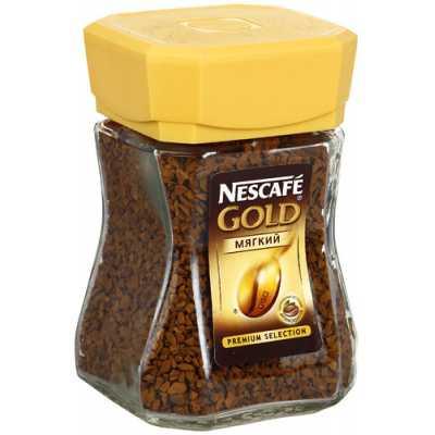 Кава Nescafe Gold розчинна 50г