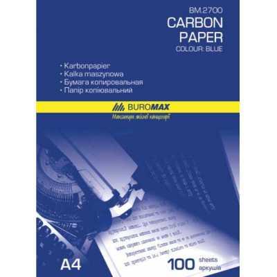 Папір копіювальний BuroMax 100 аркушів синя