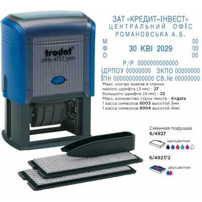 Датер пластмассовый самонаборный 6-строчный Trodat 4727