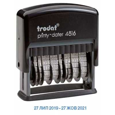 Датер пластмасовий подвійний Trodat 4816, 3,8мм