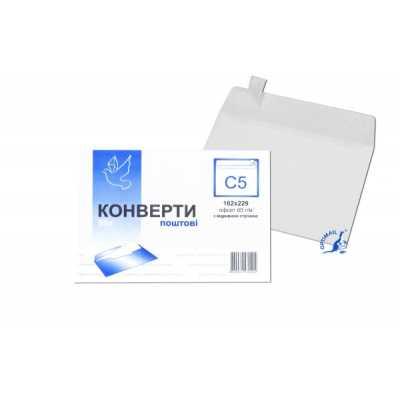 Конверт формат С5 (162х229мм) силікон