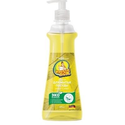 Средство для мытья посуды Фрекен Бок 500мл Лимон и оливка