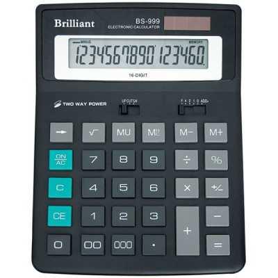 Калькулятор Brilliant BS-999