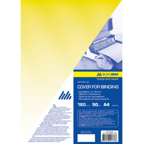 Обкладинка прозора кольорова А4 180мкм, 50 шт. жовта