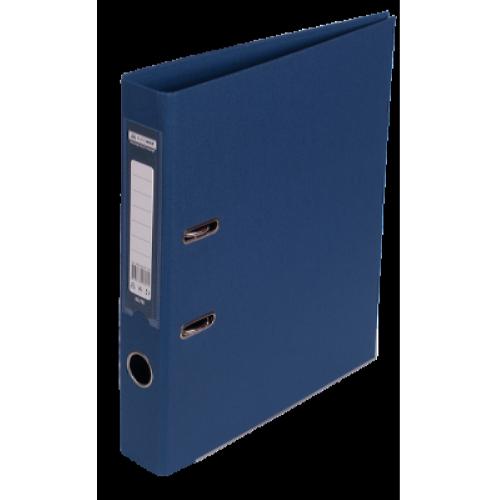 Регистратор двухсторонний Buromax А4/50мм темно-синий