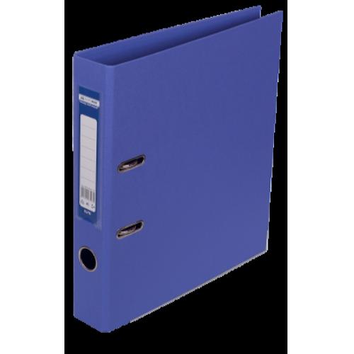 Реєстратор двосторонній Buromax А4 / 50мм фіолетовий