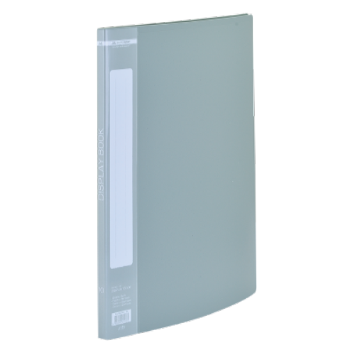 Папка пластиковая  А4 10 файлов Buromax, серая