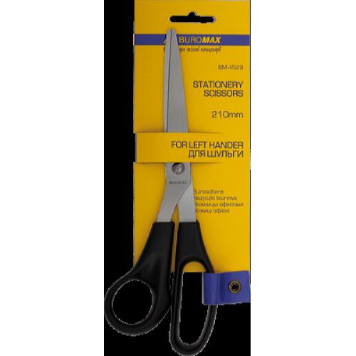 Ножницы для левши Buromax 21см (BM.4529)