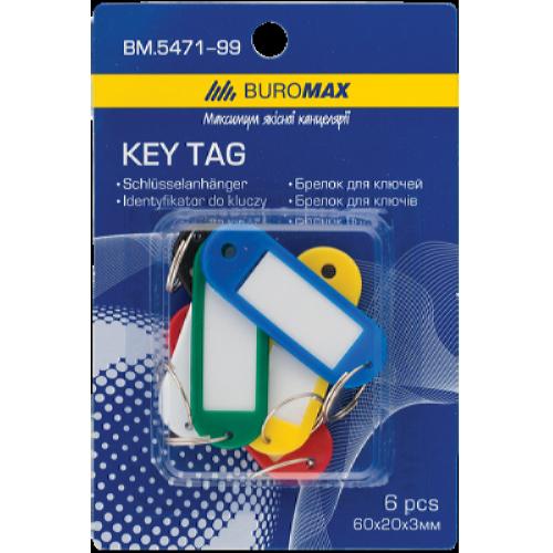 Брелоки для ключів Buromax 6шт.