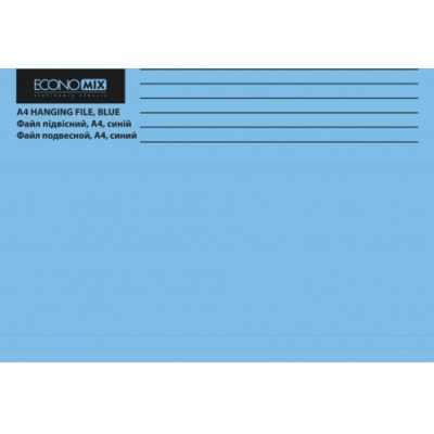 Файл підвісний картонний А4 E30202-02, синій