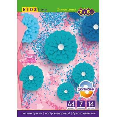 Набір двосторонньої кольорового паперу А4 формату
