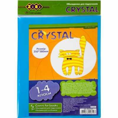Обложки для книг Crystal, 1-4 класс, комплект 5шт