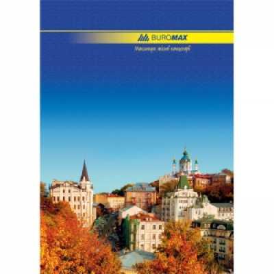 Книга учета А4 96 листов линия