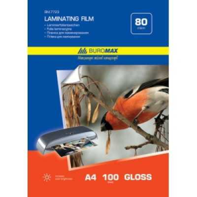 Плівка для ламінування 80мкм, 216x303мм - A4, 100шт.