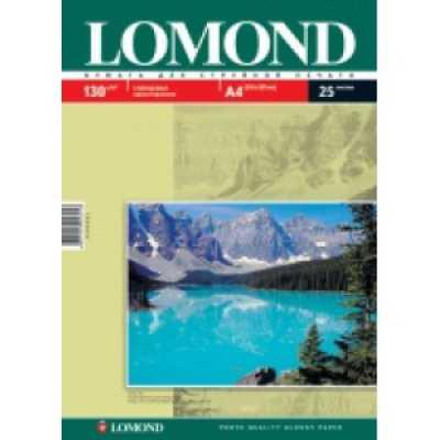 Фотобумага Lomond А4 130 г/м2  глянцевая 25л.