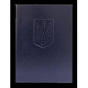 Папка с гербом Украины А4, темно-синяя
