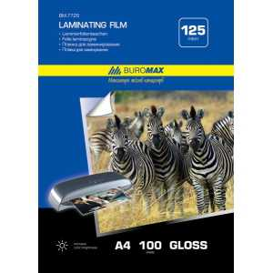 Пленка для ламинирования 125мкм, 216x303мм - A4, 100шт. (BM.7725)