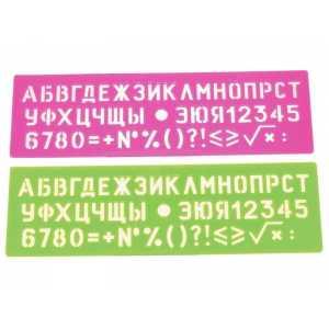 Трафарет шрифтів пластмасовий №16, непрозорий