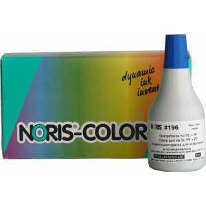 Штемпельная краска Noris 196 50мл, синяя