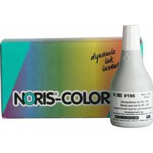 Штемпельная краска Noris 196 50мл, белая