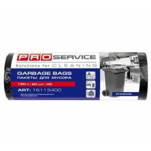 Пакеты для мусора 120л 20шт. LD PRO service, черные (22308)