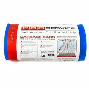 Пакеты для мусора 120л 20шт. PRO service, синие