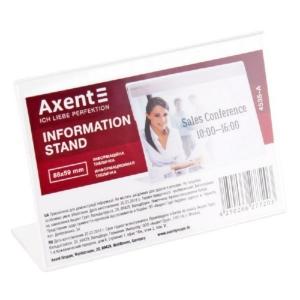 Табличка інформаційна Axent 4535-A, одностороння, 88х59 мм