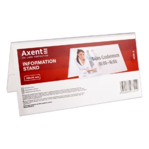 Табличка інформаційна Axent 4536-A, 198х99 мм