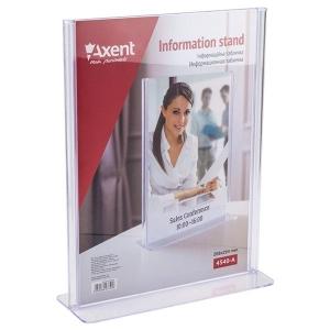 Табличка інформаційна Axent 4540-A, А4, 208х294 мм