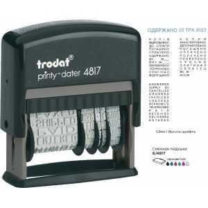 Датер пластмассовый с 12 бухгалтерскими терминами Trodat 4817, 3.8мм