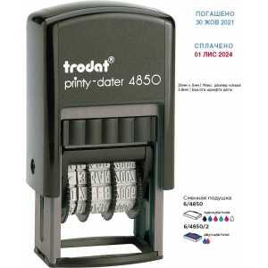 Датер пластиковый со свободным полем 25х5мм, Trodat 4850