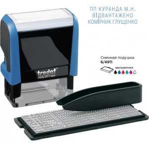 Штамп самонаборный 3-строчный Trodat 4911Т