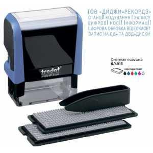 Штамп самонаборный 5-строчный Trodat 4913Т