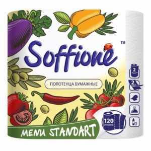 Полотенца бумажные Soffione, 2 слоя 2шт.