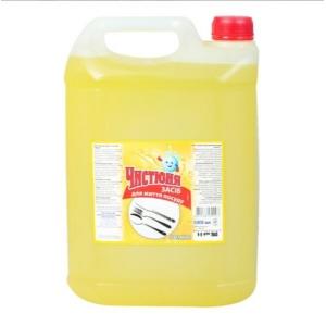 Средство для мытья посуды Чистюня 5л Лимон