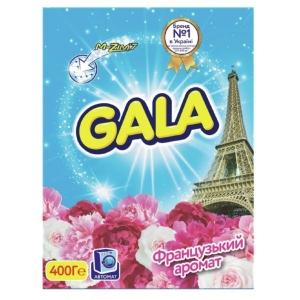 Стиральный порошок GALA 400г автомат Французский аромат