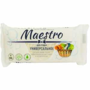 Мыло хозяйственное Maestro 125г