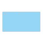 Розділювачі картонні 100шт / уп. сині