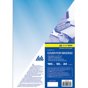 Обложка прозрачная цветная А4 180мкм, 50 шт. синяя