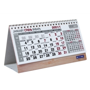 Календарь настольный 210х100мм на 2020г.