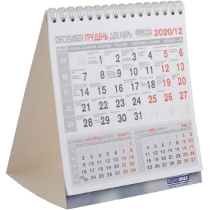 Календарь настольный 140х155мм на 2020г.