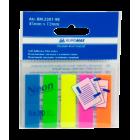 Закладки пластиковые с клейким слоем BuroMax (5 цветов x 20 шт.) (BM.2301-98)