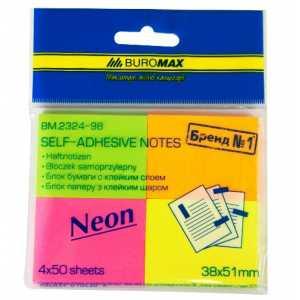 Блок бумаги для записей с клейким слоем 38х51мм 4шт