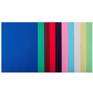 Набор цветной бумаги А4, 80 г/м2, DARK+PASTEL, 10 цветов, 20л.