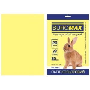 Бумага цветная А4, 80 г/м2, PASTEL, желтый 20л.