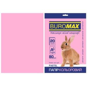 Бумага цветная А4, 80 г/м2, PASTEL, розовый 20л.