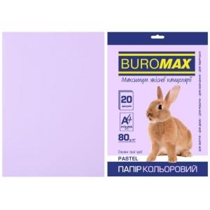 Папір кольоровий А4, 80 г/м2, PASTEL, лавандовий, 20арк.