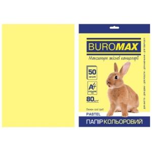 Бумага цветная А4, 80 г/м2, PASTEL, желтый, 50л.